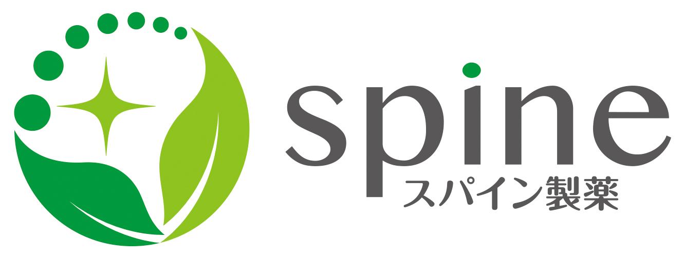 株式会社スパイン製薬